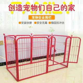 Large Sturdy Pet Fence/Cage (70*70*6)