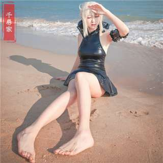 Saber alter swimsuit fate cosplay