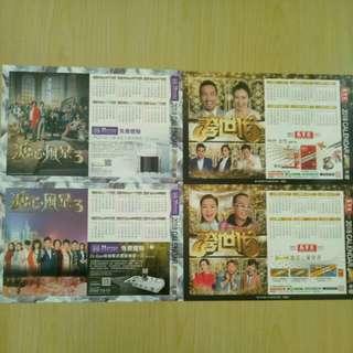 TVB dramas 2018 calendar