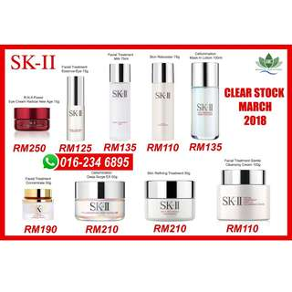 SK-II Original Deep Surge EX, Facial Treatment Milk, Essence-Eye, Day Surge UV, Skin Rebooster, Cleansing Cream, Cleansing Gel, Mask-In Lotion, Concentrate, Skin Refining Treatment