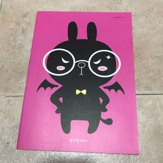 Rabbit Notebook