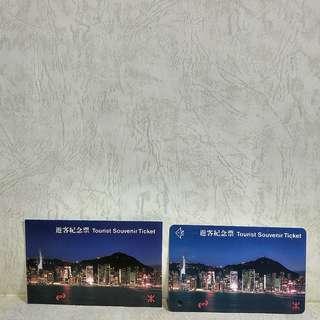 香港地鐵票