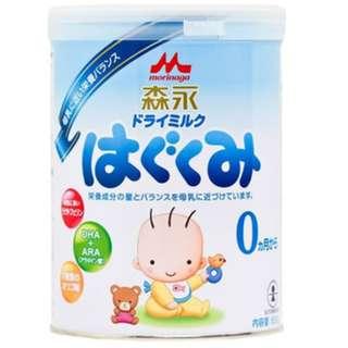 MORINAGA Hagukumi Baby Milk Formula For Newborn (850gr)