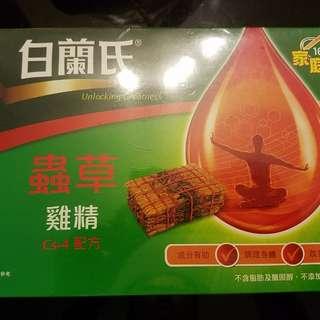 白蘭氏蟲草雞精Cs-4配方