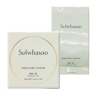 New! Sulwhasoo Perfecting Cushion No21 SPF 50 PA+++ Medium Pink Refill