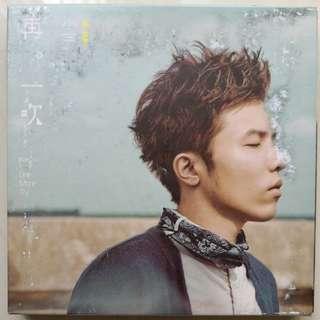 小宇 - 再一次 (CD)