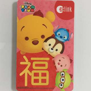 Limited Edition brand new Winnie The Pooh Prosperity Design ezlink Card For $13.90.
