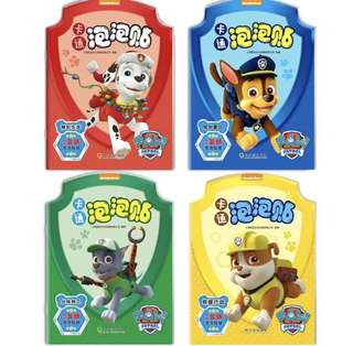 Paw Patrol in Chinese