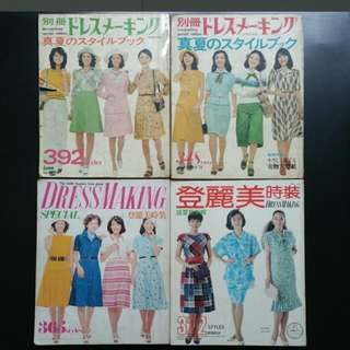Vintage Japan Fasion Dressmaking Books (Japanese)