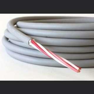 Canare 4s11 biwire sold per metre
