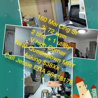 160 Mei Ling Street 3A 72sqm 3 brm