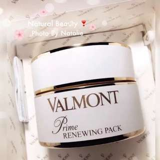 全球限量版:Valmont Prime Renewing Pack 125ml