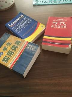$5 each!! Dictionary