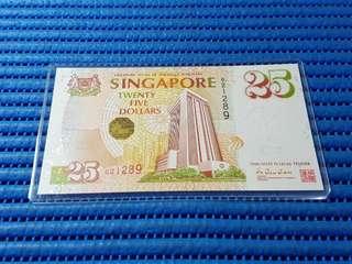 021289 1996 Singapore 25th Anniversary of MAS $25 Commemorative Note 021289