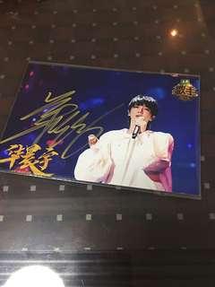 花花 我是歌手 华晨宇 亲笔签名照片 宣传照 05