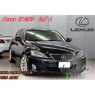 05年 Lexus IS250
