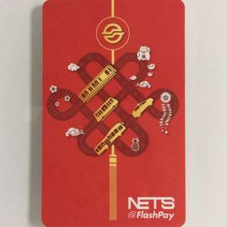 Limited Edition SMRT Lunar New Year Design Nets Flash Pay Card for $13.90.