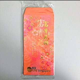 ECU Line Singapore Red Packet