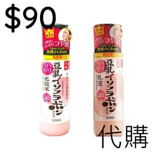 豆乳 -  豆乳美肌Q10化妝水 編號:SANA-16 / 豆乳 -  豆乳美肌Q10乳液 編號:SANA-17