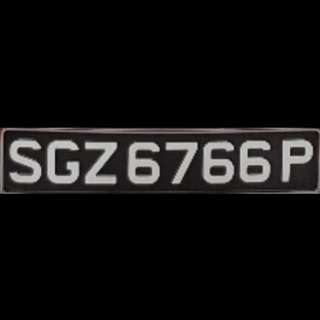Car plate number for sales