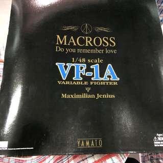 超時空要塞 Macross 1/48 VF-1A 麥斯機 連Super Parts
