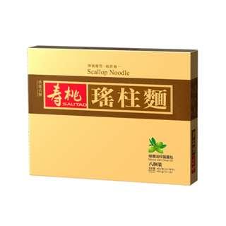 壽桃牌瑤柱麵禮盒裝-8個麵裝