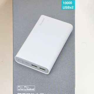 (new) Power Bank 2.4A 10000mAh