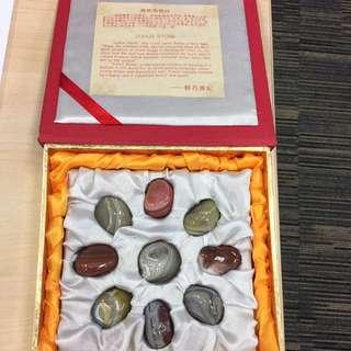 Yu Hua Stones