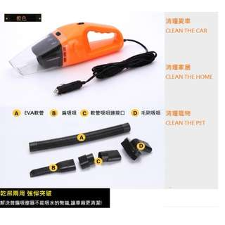 Tsuen Wan Physical Store, discount sales, mini car vacuum cleaner (Dry/ Wet), 120W, wholesale price