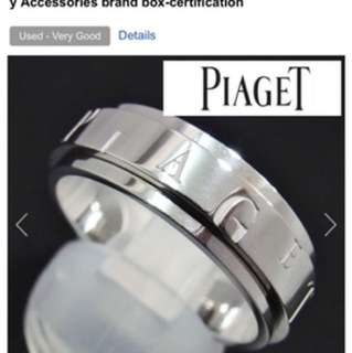 Piaget WG 750 18 k White Gold possession 2 P diamond mens ring size 57
