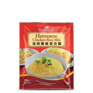 Hainanese Chicken Rice Mix 240g + Chilli 170g (1 set)