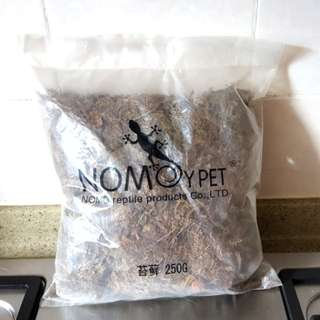Nomo Moss Bedding Subtrate for Snake n Reptile