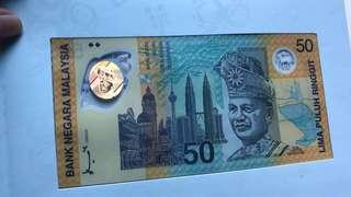 RM50 commonwealth