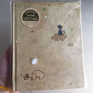 Vintage Hard Cover Note Book