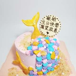 魚尾蛋糕 mouse cake