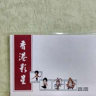 香港post card