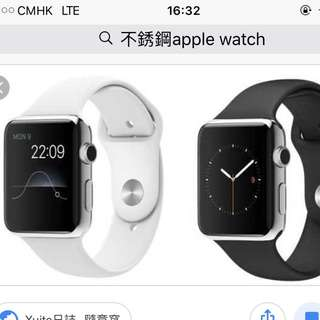 徵 不銹鋼apple watch ⌚️ 錶玉不銹鋼(岩就ok 自用)
