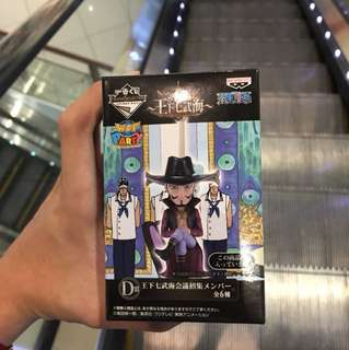 One Piece Kuji