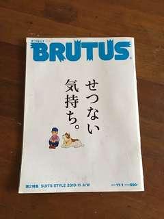 Brutus Nov '11 (Japanese)