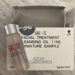 Sk2 facial treatment cleansing oil