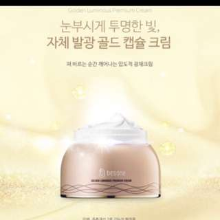 $5 CLEARANCE - GOLDEN LUMINOUS CREAM