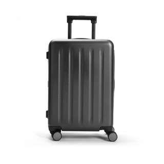 Xiaomi cabin size luggage