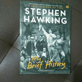 Stephen Hawking - My Brief History