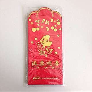 KNG Red Packet