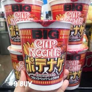 日本合味道推出既炸雞🐤薯條🍟杯麵