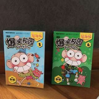 11 comic books.爆笑校园 ( Funny School ) in chinese. I would be selling Book 1,2,4,5,6,8,11,13,14,15