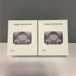 [LIMITED STOCK] DJI - Mavic Air Gimbal Protector