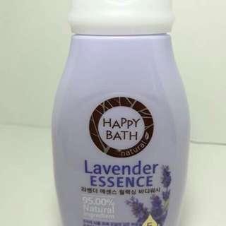 HAPPY BATH LAVENDER ESSENCE