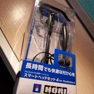 ps4 handfree headset