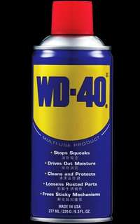 WD40 Multi Purpose Spray (277ml)